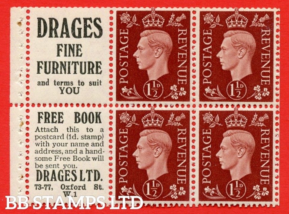 """QB23 Perf Type P (8) 1½d Red-Brown x 6 Pane, UNMOUNTED MINT. ( SG. 464b ) Perf type P. """"Drages. Terms to suit you / Drages Ltd"""". Good Perfs."""