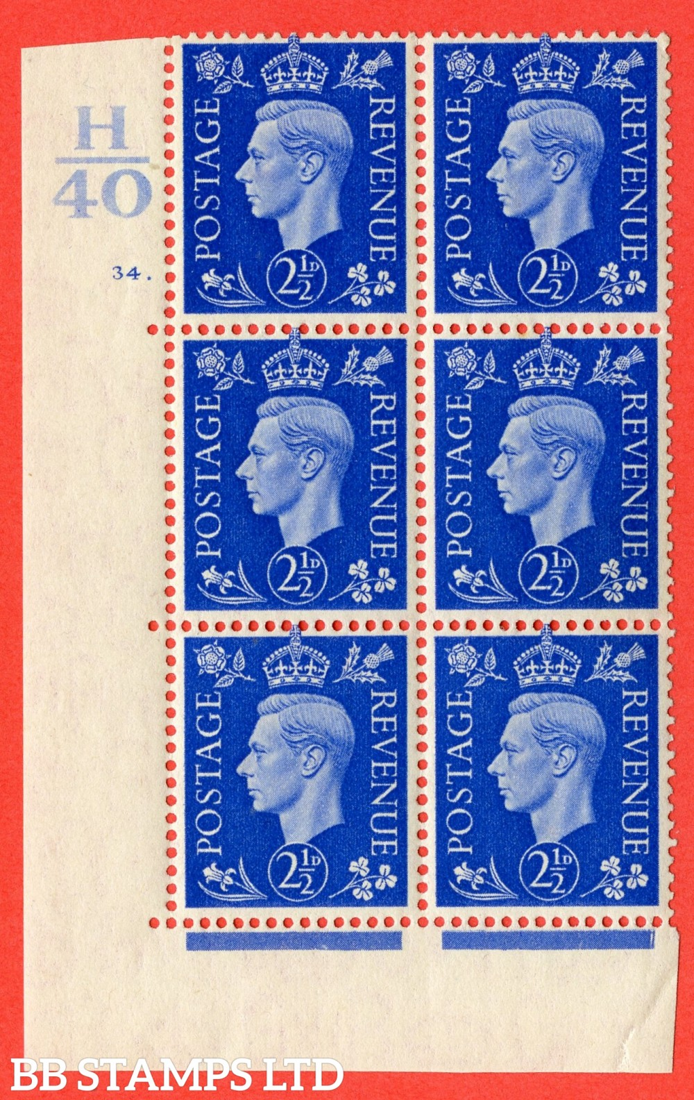"""SG. 466. d. Q13. 2½d Ultramarine.  A superb UNMOUNTED MINT """" Control H40 cylinder 34 dot """" control block of 6 with perf type 5 E/I."""