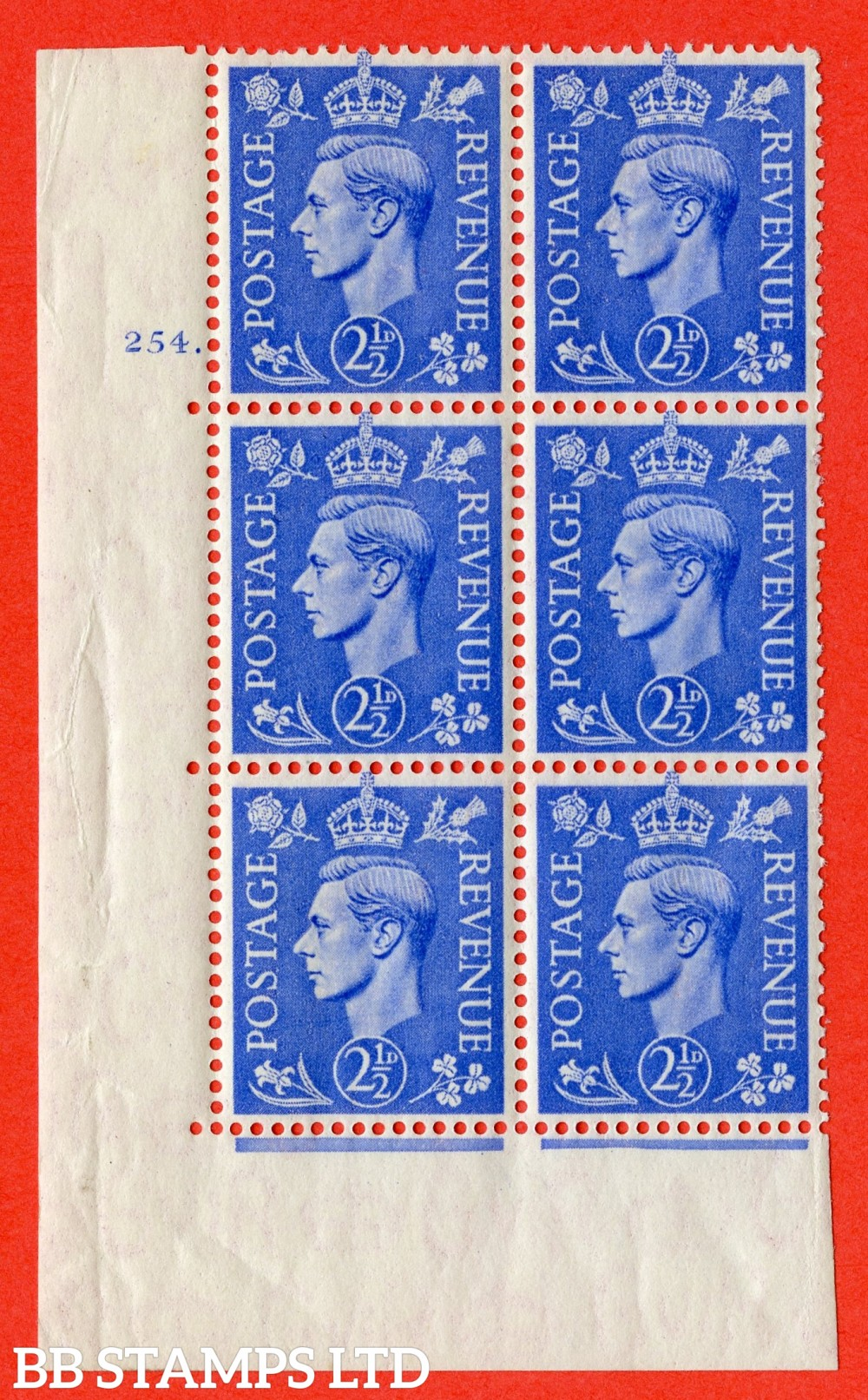 "SG. 489. Q14. 2½d Light ultramarine. A superb UNMOUNTED MINT "" No Control cylinder 254 dot "" control block of 6 with perf type 5 E/I"