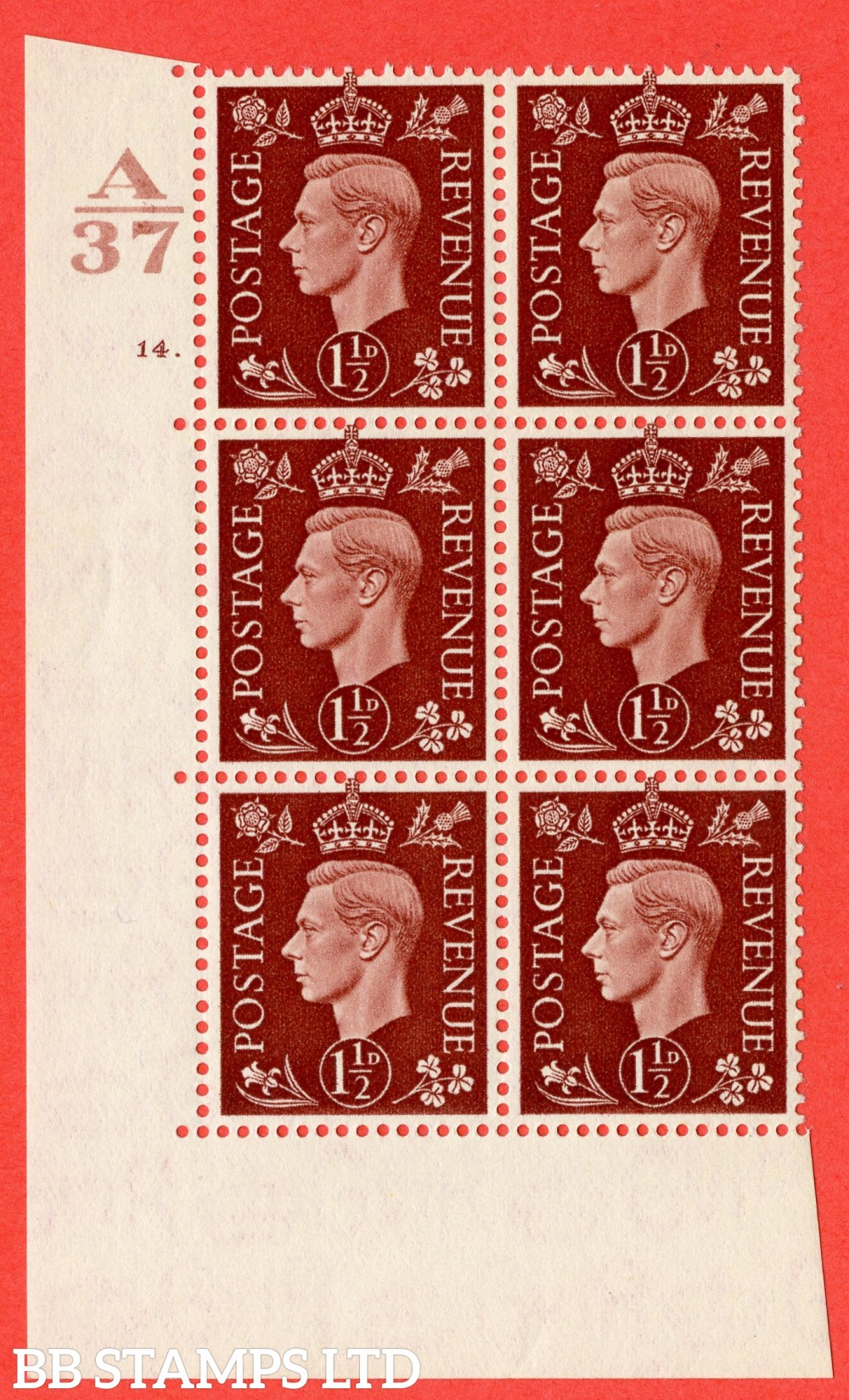 "SG. 464. Q7. 1½d Red-Brown. A superb UNMOUNTED MINT  "" Control A37 cylinder 14 dot "" block of 6 with perf type 5 E/I."