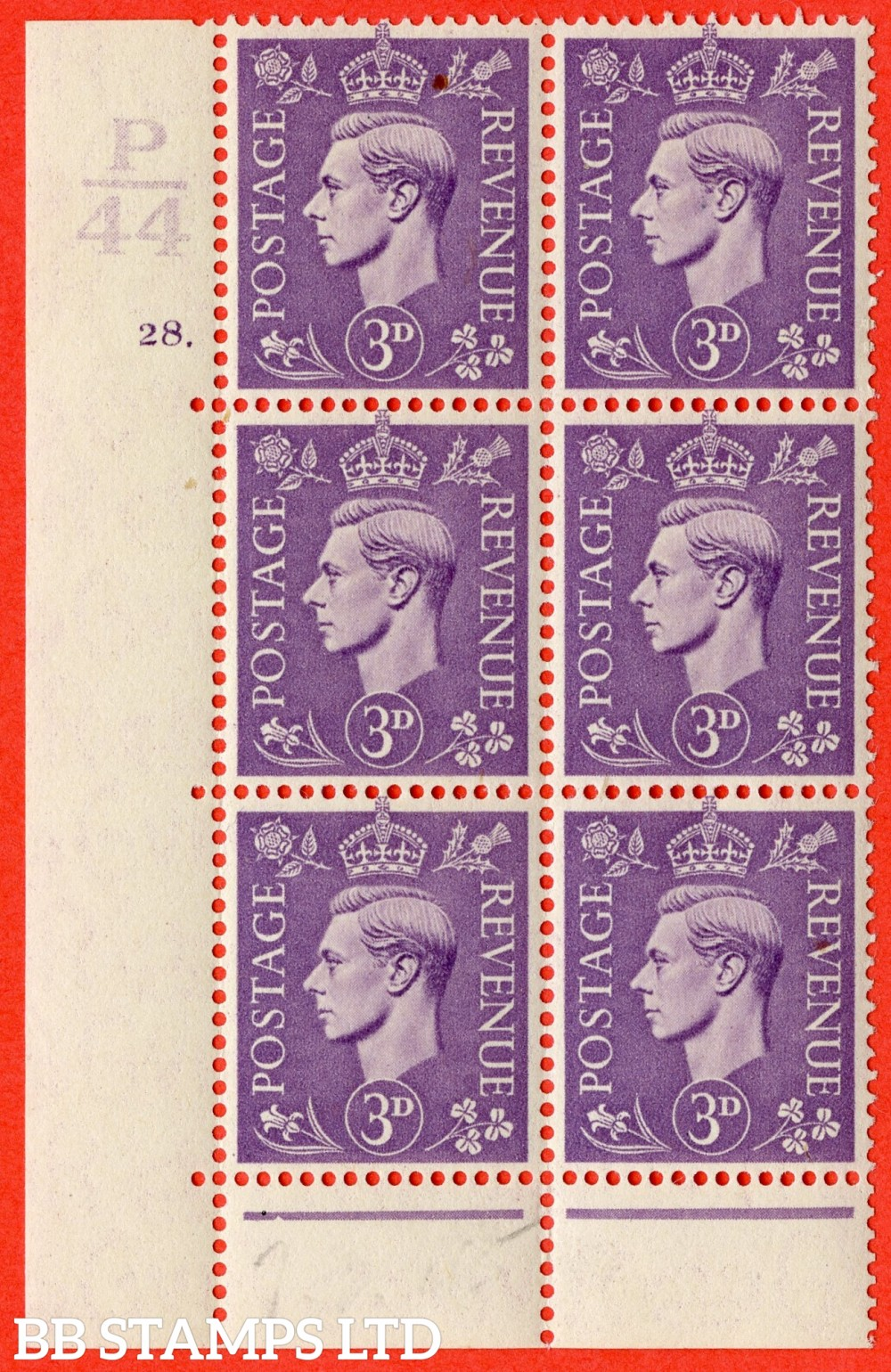 """SG. 490. Q17. 3d pale violet. A superb UNMOUNTED MINT. """" Control R45 cylinder 28 dot """" control block of 6 with perf type 6B E/P."""