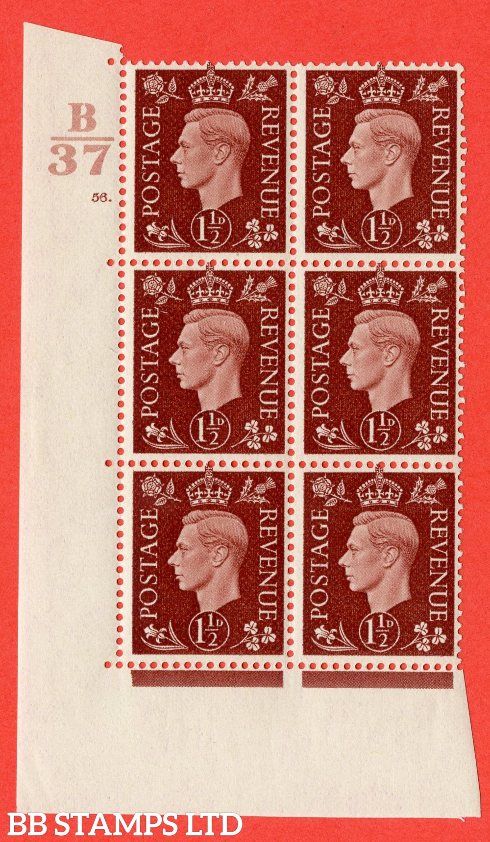 """SG. 464. Q7. 1½d Red-Brown. A fine lightly mounted mint """" Control B37 cylinder 56 dot """" block of 6 with perf type 5 E/I."""
