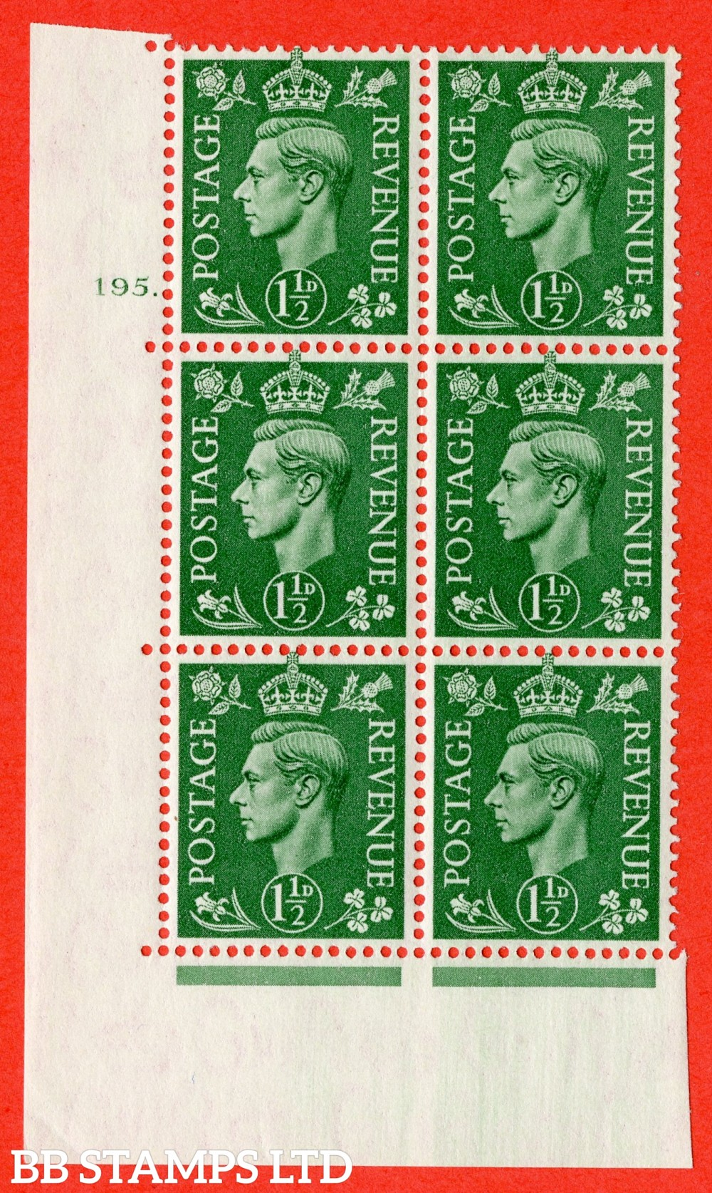"""SG. 505. Q9. 1½d Pale Green.  A fine lightly mounted mint  """" No Control cylinder 195 dot """" control block of 6 with perf type 5 E/I."""
