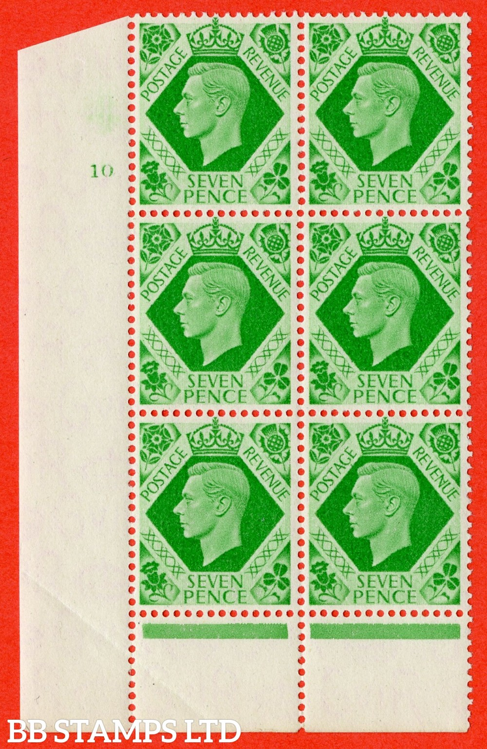 """SG. 471. Q23. 7d Emerald-Green. A superb UNMOUNTED MINT """" No Control. Cylinder 10 no dot """" control block of 6 with perf type 6 I/P."""