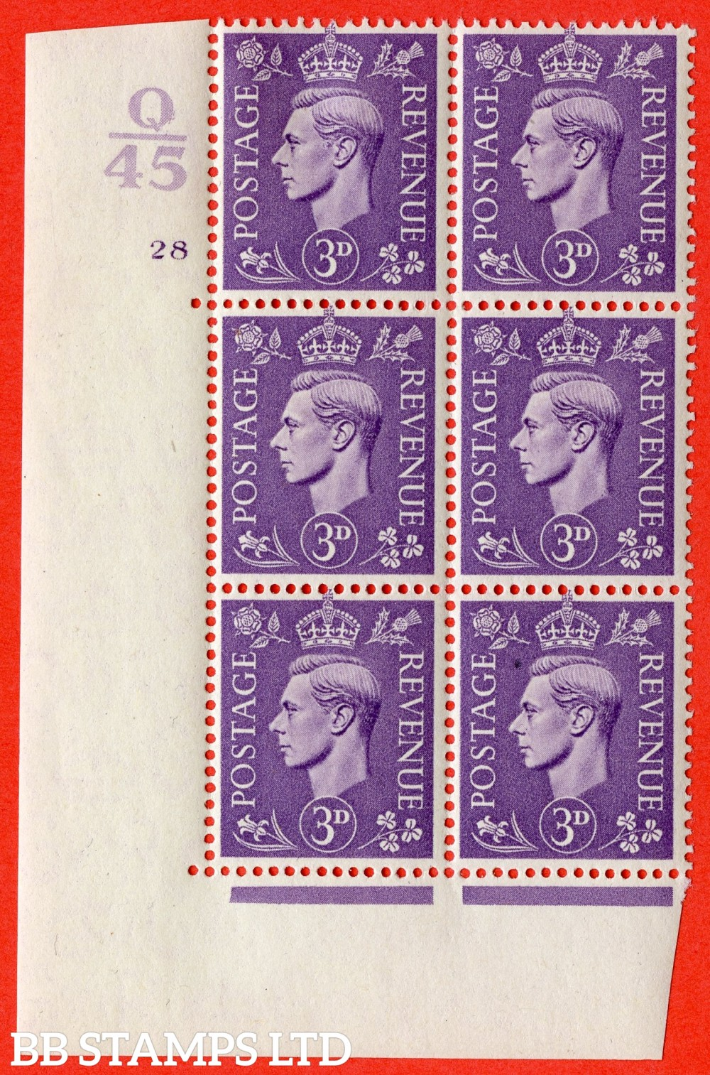 """SG. 490. Q17. 3d pale violet. A superb UNMOUNTED MINT. """" Control Q45 cylinder 28 no dot """" control block of 6 with perf type 5AE AE/I."""
