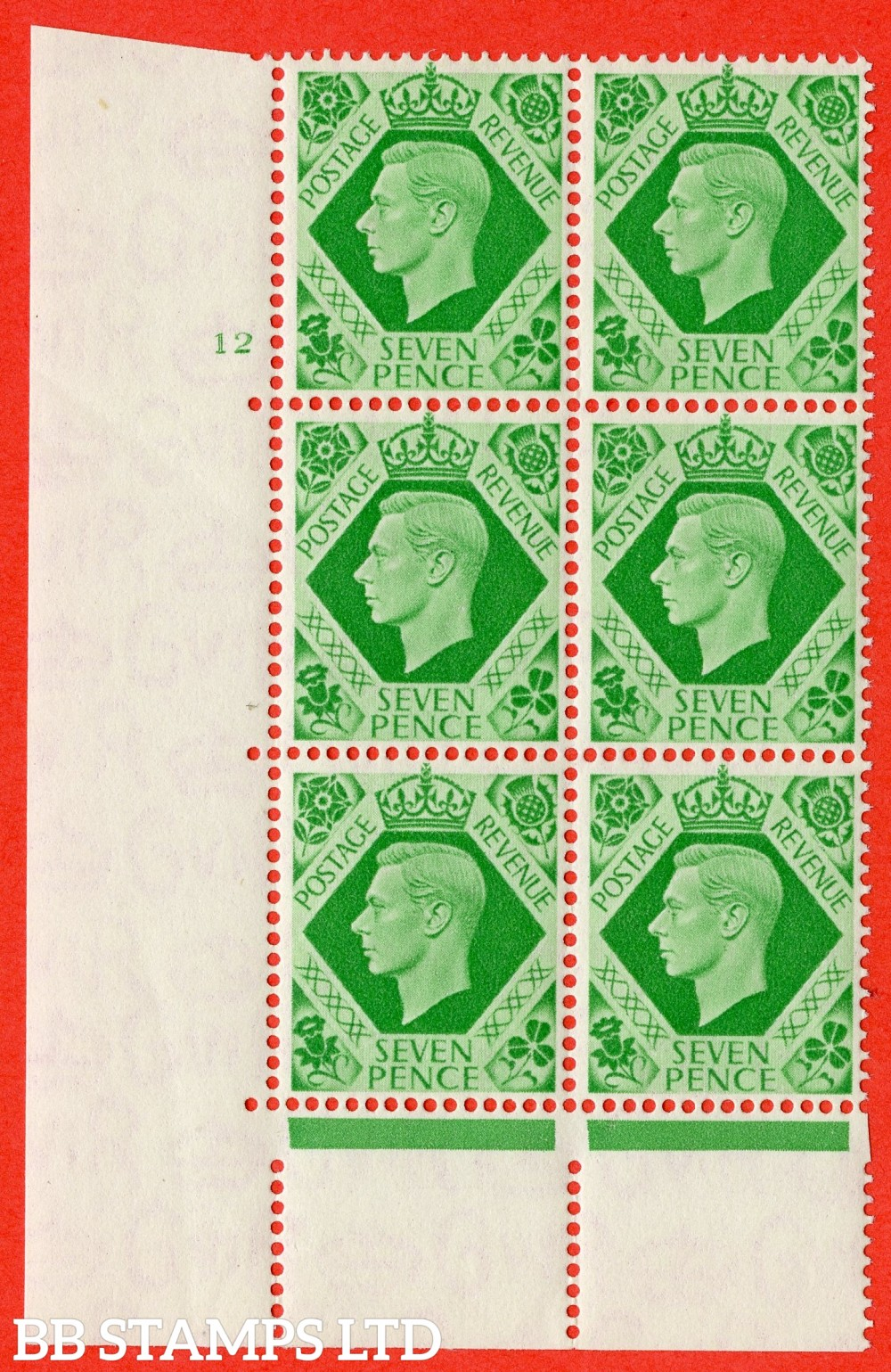 "SG. 471. Q23. 7d Emerald-Green. A superb UNMOUNTED MINT "" No Control cylinder 12 no dot "" control block of 6 with perf type 5 E/I."