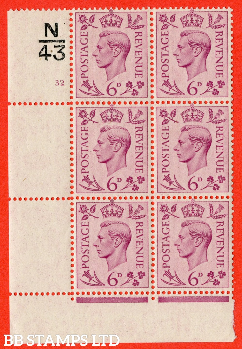 """SG. 470. Q22. 6d Purple. A fine lightly mounted mint """" Control N43 cylinder 32 no dot """" control block of 6 with perf type 2 E/I with perf encroachment."""