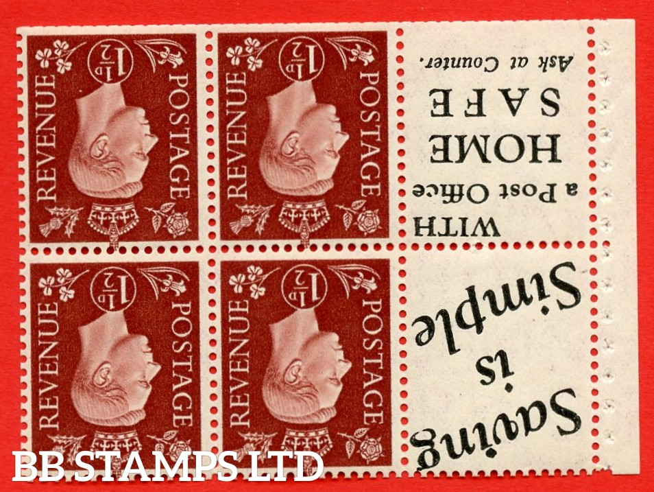 """QB23a Perf Type E (10) 1½d Red-Brown x 6 Pane, UNMOUNTED MINT. Watermark Inverted ( SG. 464bw ) Perf type E. """" Saving is Simple / (""""is"""" 4.5mm. High) Home Safe """". Trimmed Perfs."""