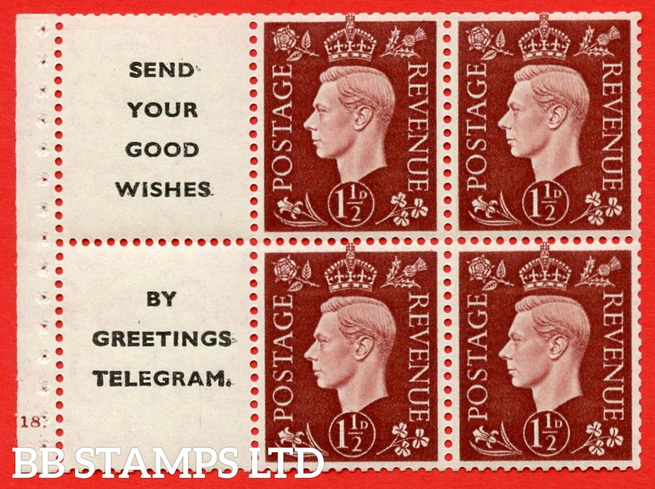 """QB23 Perf Type B4A(I) (11) 1½d Red-Brown x 6 Pane, MOUNTED MINT. Cylinder Pane G18 dot ( SG. 464b ) Perf type B4A(I). """" Send your good wishes / by Greetings telegram """". Good Perfs."""