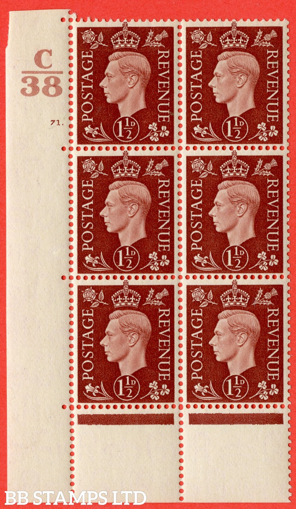 """SG. 464. Q7. 1½d Red-Brown. A superb UNMOUNTED MINT  """" Control C38 cylinder 71 dot """" block of 6 with perf type 5 E/I. Perf encroachment."""