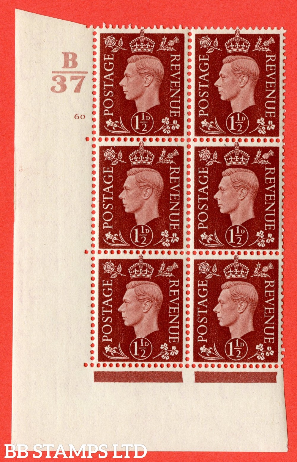 """SG. 464. Q7. 1½d Red-Brown. A fine lightly mounted mint """" Control B37 cylinder 60 (i) no dot """" block of 6 with perf type 5 E/I."""