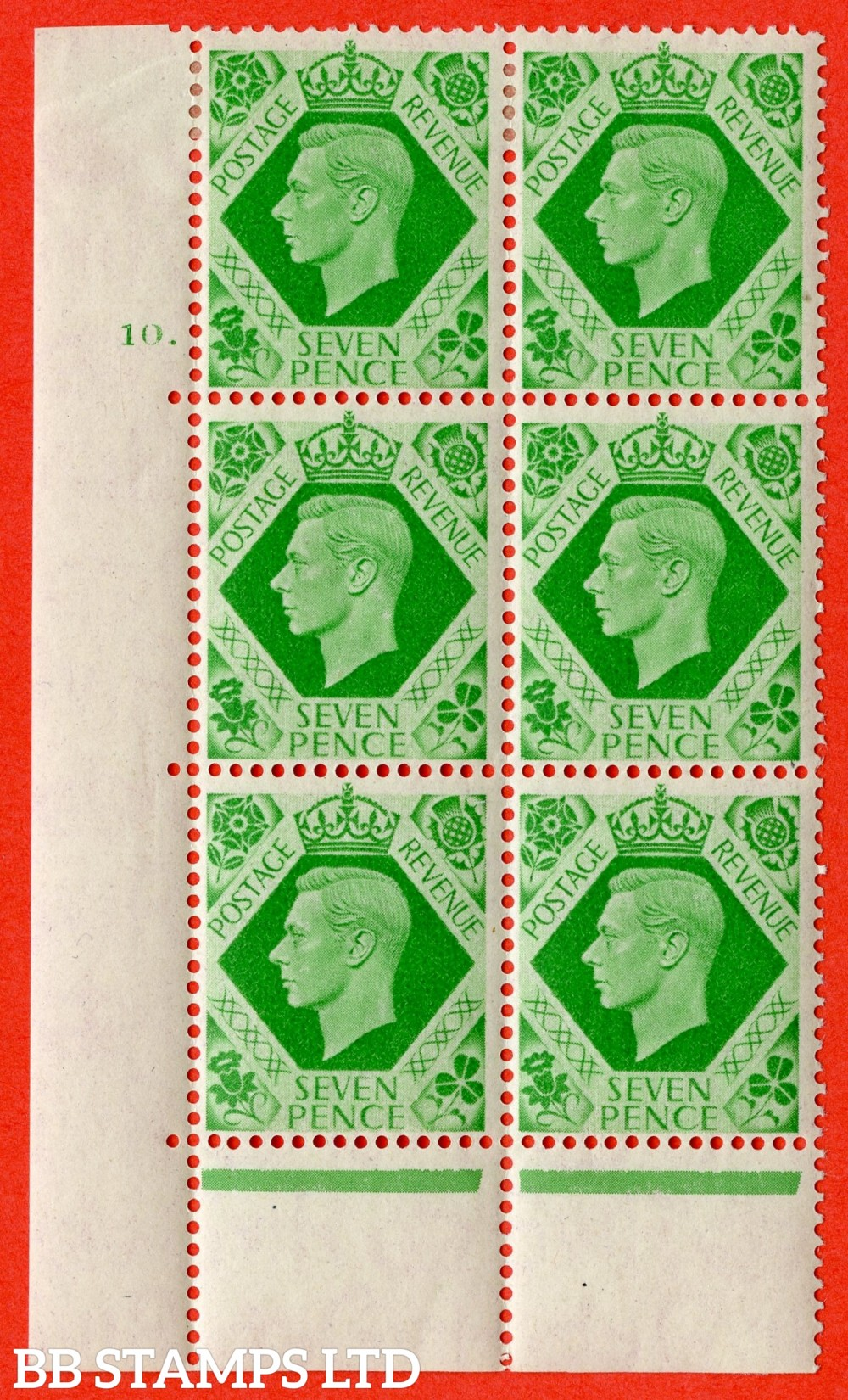 "SG. 471. Q23. 7d Emerald-Green. A very fine lightly mounted "" No Control  Cylinder 3 no dot "" control block of 6 with perf type 6B E/P."