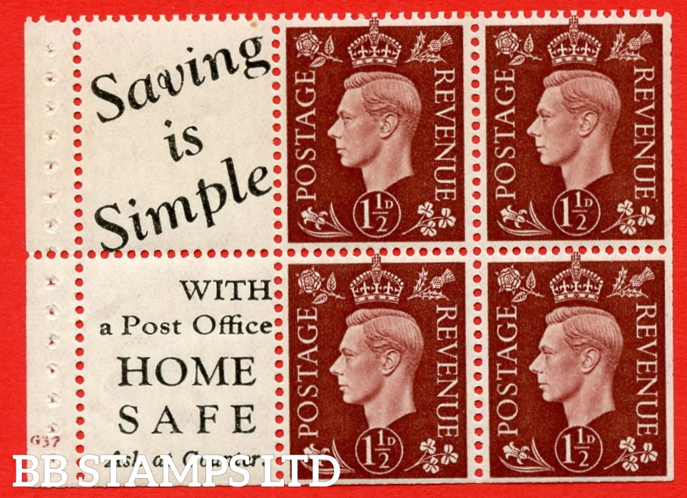 """QB23 Perf Type B3A(P) (10) 1½d Red-Brown x 6 Pane, UNMOUNTED MINT. Cylinder Pane G37 no dot ( SG. 464b ) Perf type B3A(P). """" Saving is Simple / (""""is"""" 4.5mm. High) Home Safe """". Trimmed Perfs."""
