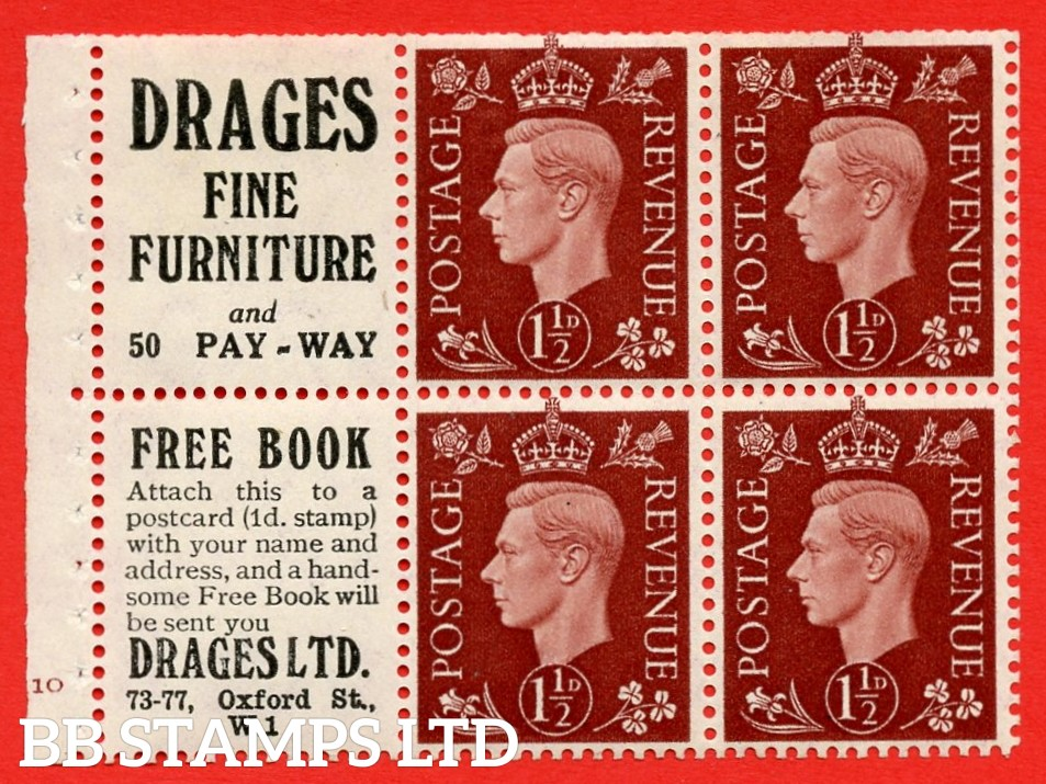 """QB23 Perf Type B4(E) (7) 1½d Red-Brown x 6 Pane, UNMOUNTED MINT. Cylinder Pane G10 no dot. ( SG. 464b ) Perf type B4(E). """"Drages. 50 Pay-way / Drages Ltd"""". Trimmed Perfs."""