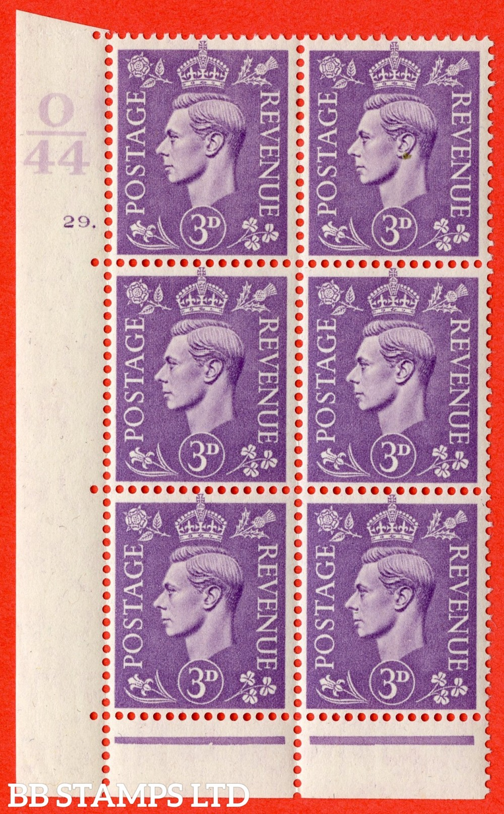 """SG. 490. Q17. 3d pale violet. A fine lightly mounted mint. """" Control R45 cylinder 29 dot """" control block of 6 with perf type 6B E/P."""