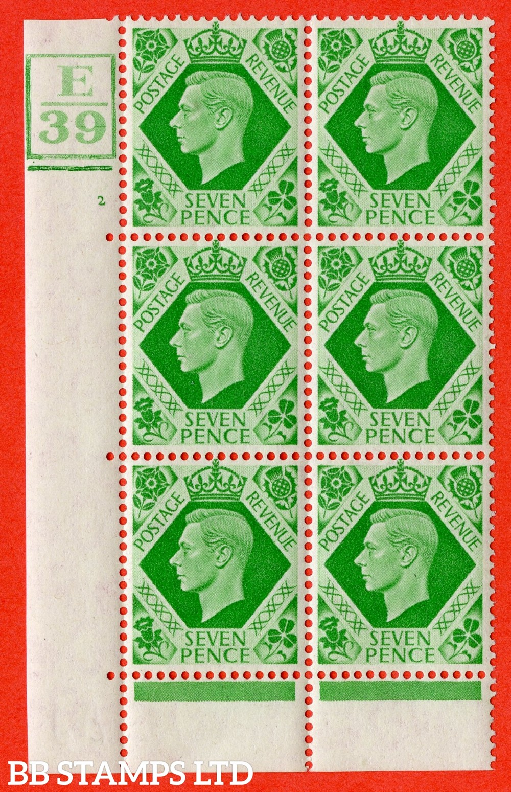 """SG. 471. Q23. 7d Emerald-Green. A fine lightly mounted mint """" Control E39. 3 Bars. Cylinder 2 no dot """" control block of 6 with perf type 6B E/P."""