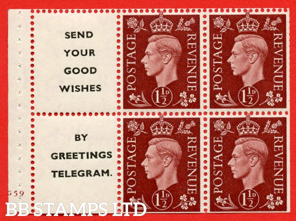 """QB23 Perf Type B3(I) (11) 1½d Red-Brown x 6 Pane, MOUNTED MINT. Cylinder Pane G59 no dot ( SG. 464b ) Perf type B3(I). """" Send your good wishes / by Greetings telegram """". Trimmed Perfs."""