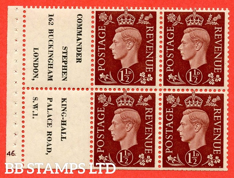 """QB23 Perf Type B3(I) (15) 1½d Red-Brown x 6 Pane, MOUNTED MINT. Cylinder Pane G46 no dot ( SG. 464b ) Perf type B3(I). """" Commander Stephen / King-Hall """" (text on both labels sideways) Trimmed Perfs."""