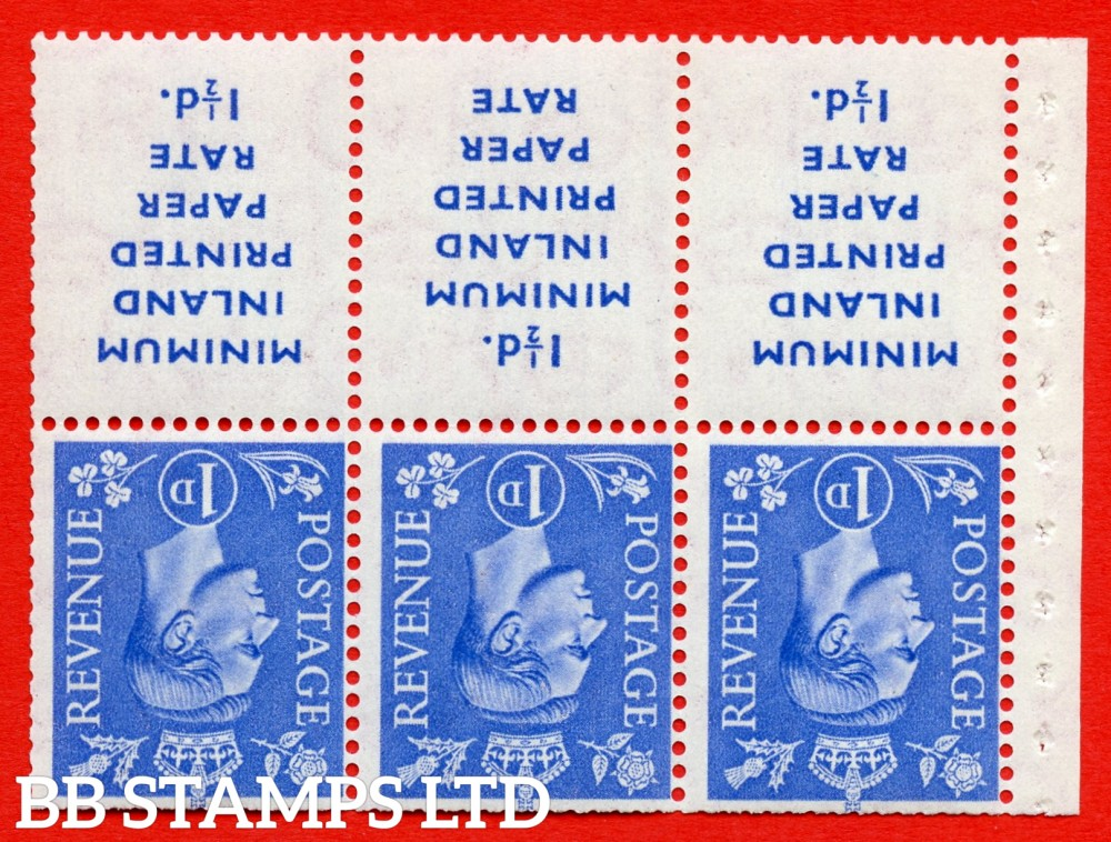 """SG. 504dw. QB18a. 1d ultramarine. A fine MOUNTED MINT example with """" MINIMUM INLAND PRINTED PAPER RATE """" 17 mm high. Perf type """" I """". Trimmed Perf."""