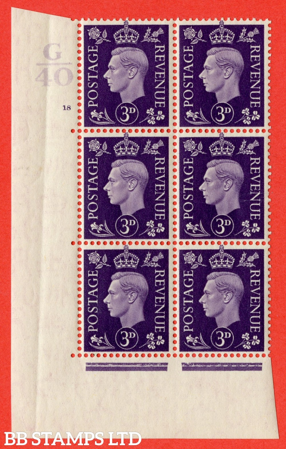 """SG. 467. Q16. 3d Violet. A fine lightly mounted mint. """" Control G40 cylinder 18 no dot """" control block of 6 with perf type 5 E/I."""