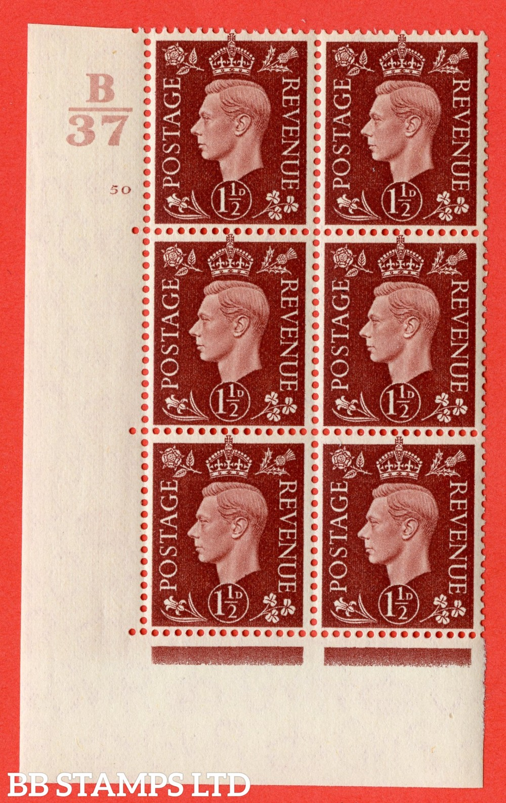 "SG. 464. Q7. 1½d Red-Brown. A superb UNMOUNTED MINT "" Control B37 cylinder 50 no dot "" block of 6 with perf type 5 E/I."