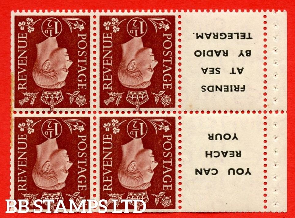 """QB23a Perf Type P (12) 1½d Red-Brown x 6 Pane, UNMOUNTED MINT. Watermark Inverted  ( SG. 464bw ) Perf type P. """" You can reach your / friends at sea by Radio Telegram  """". Trimmed Perfs."""