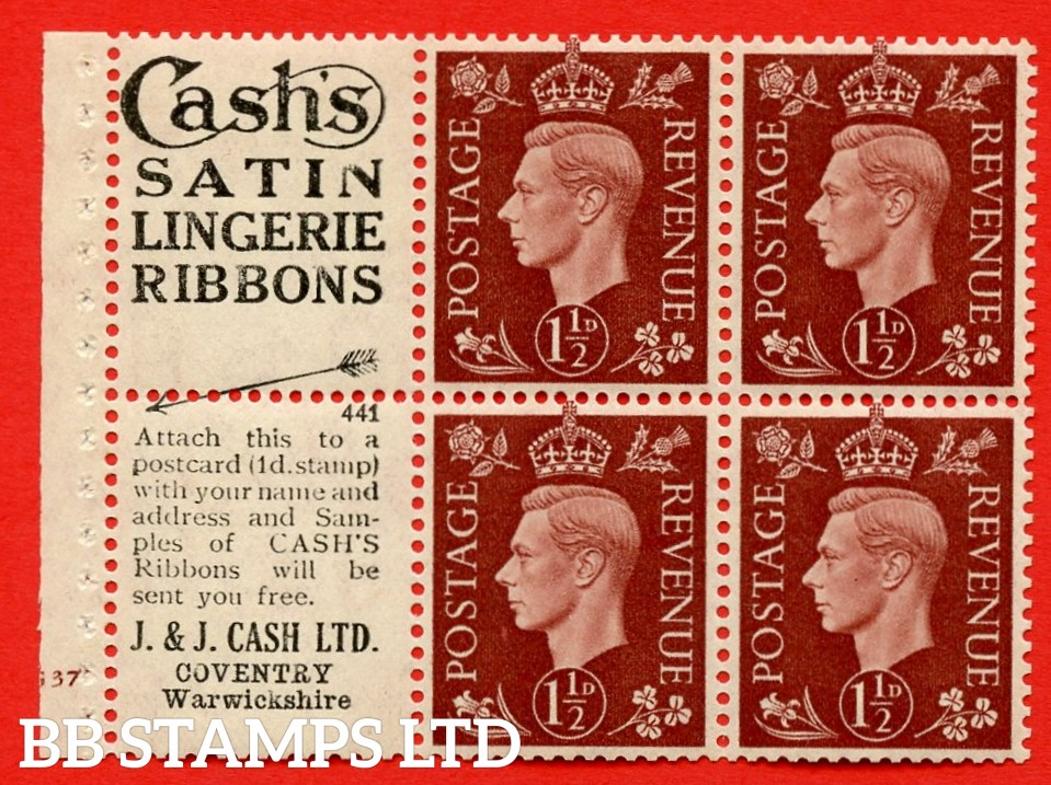 """QB23 Perf Type B3(I) (3) No. 441  1½d Red-Brown x 6 Pane, MOUNTED MINT.Cylinder Pane G37 no dot ( SG. 464b ) Perf type B3(I). """"Cash's satin lingerie ribbons / Coventry, Warwickshire"""" at foot. Good Perfs."""