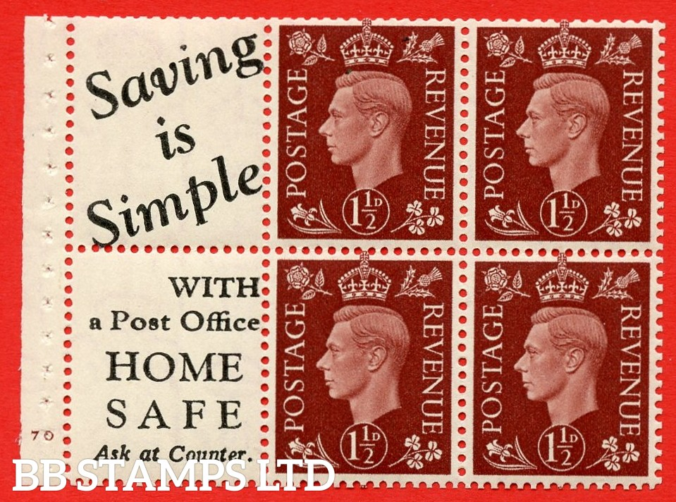"""QB23 Perf Type B3(I) (10) 1½d Red-Brown x 6 Pane, UNMOUNTED MINT. Cylinder Pane G70 no dot ( SG. 464b ) Perf type B3(I). """" Saving is Simple / (""""is"""" 4.5mm. High) Home Safe """". Good Perfs."""