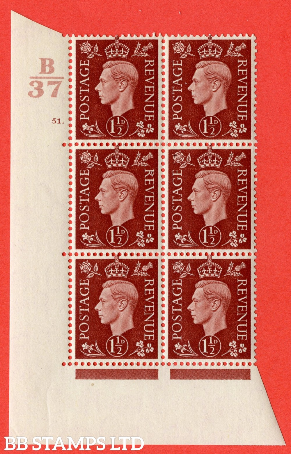 """SG. 464. Q7. 1½d Red-Brown. A fine lightly mounted mint """" Control B37 cylinder 51 dot """" block of 6 with perf type 5 E/I."""