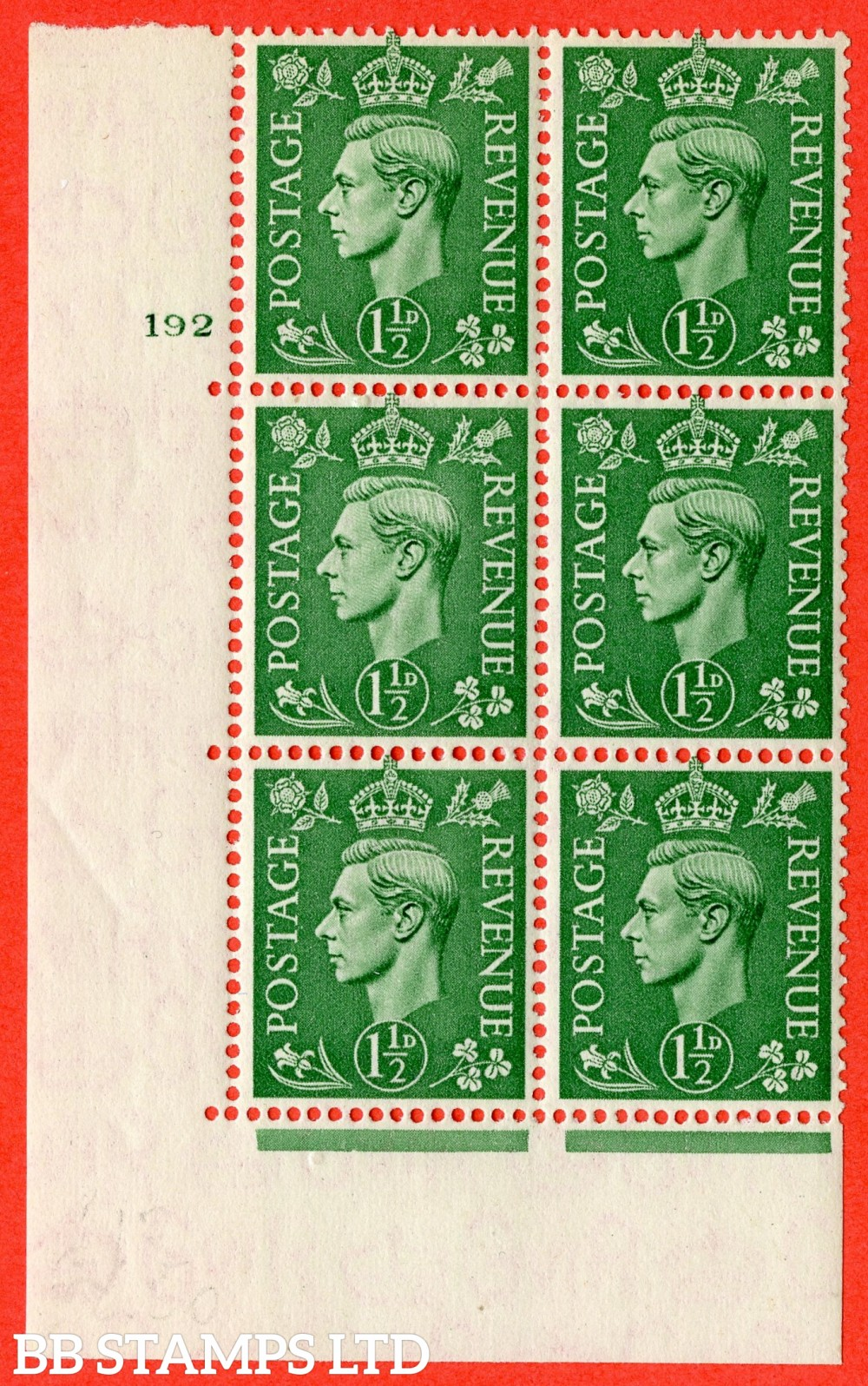 "SG. 505. Q9c. 1½d Pale Green. A superb UNMOUNTED MINT "" No Control cylinder 192 no dot "" control block of 6 with perf type 5 E/I. with listed variety "" Retouched Forehead "" Row 19/1."