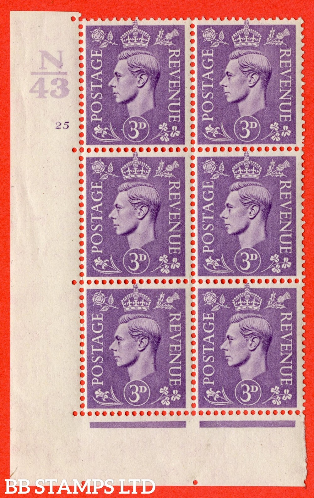 "SG. 490. Q17. 3d pale violet. A superb UNMOUNTED MINT. "" Control N43 cylinder 25 no dot "" control block of 6 with perf type 5 E/I."