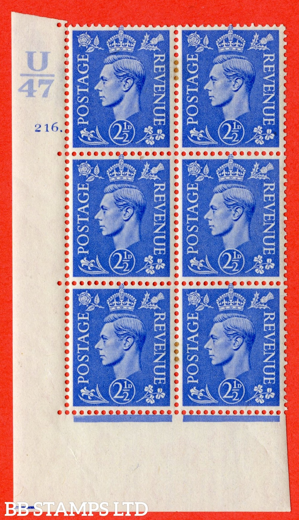 "SG. 489. Q14. 2½d Light ultramarine. A fine lightly mounted mint "" Control U47 cylinder 216 dot "" control block of 6 with perf type 5 E/I"