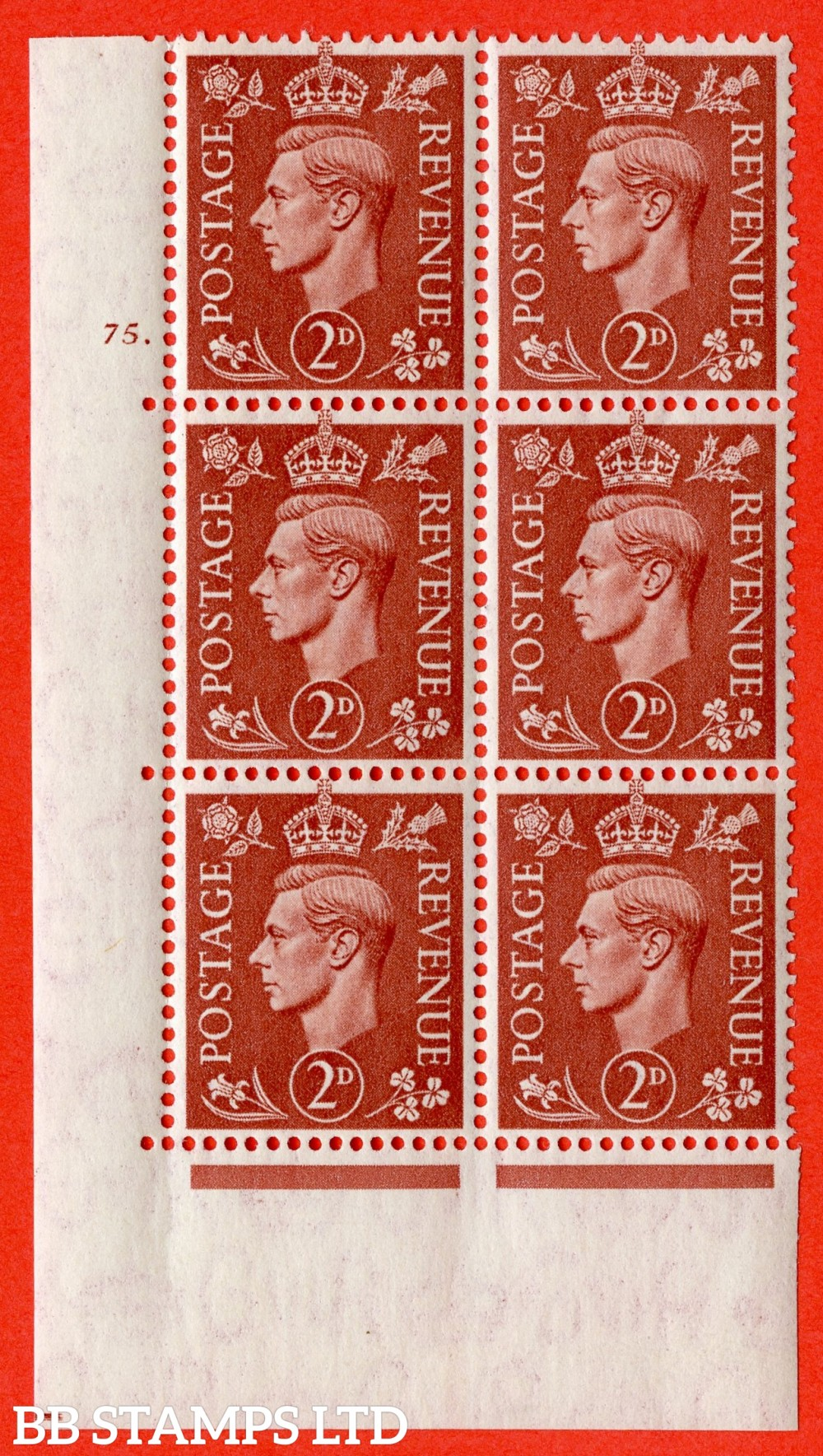 "SG. 506. Q12. 2d Pale Red-Brown. A superb UNMOUNTED MINT "" No Control cylinder 75 dot "" control block of 6 with perf type 5 E/I"