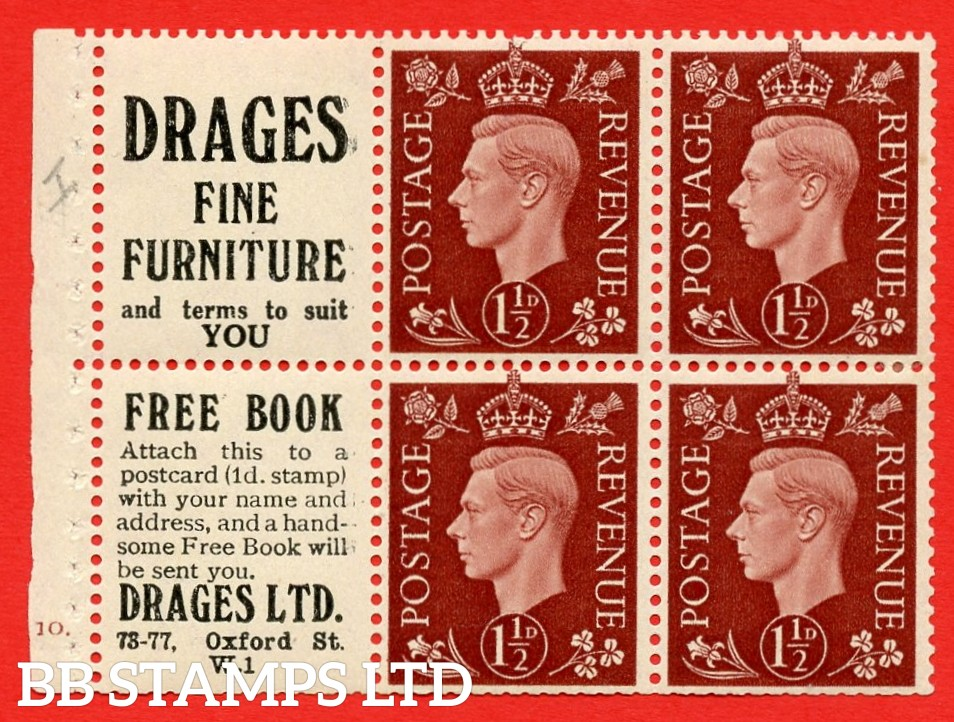 """QB23 Perf Type B4B(E) (8) 1½d Red-Brown x 6 Pane, MOUNTED MINT. Cylinder Pane G10 dot. ( SG. 464b ) Perf type B4B(E). """"Drages. Terms to suit you / Drages Ltd"""". Trimmed Perfs."""