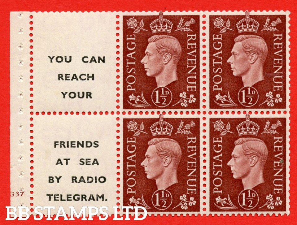 """QB23 Perf Type B3(I) (12) 1½d Red-Brown x 6 Pane, MOUNTED MINT. Cylinder Pane G37 no do  ( SG. 464b ) Perf type B3(I). """" You can reach your / friends at sea by Radio Telegram  """". Good Perfs."""