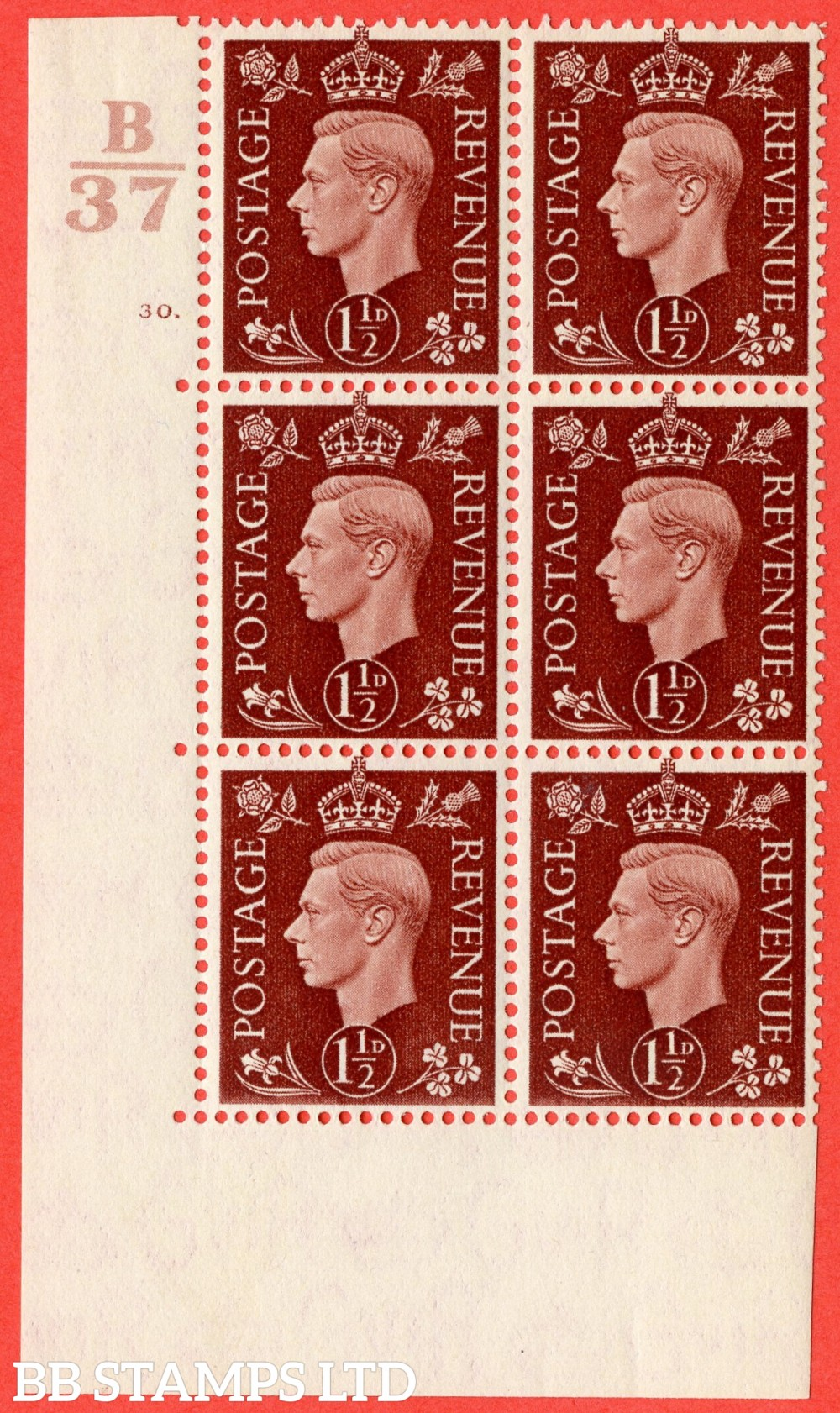 "SG. 464. Q7. 1½d Red-Brown. A superb UNMOUNTED MINT  "" Control B37 cylinder 30 dot "" block of 6 with perf type 5 E/I."