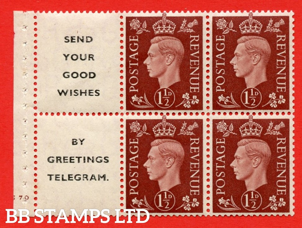 """QB23 Perf Type B3(I) (11) 1½d Red-Brown x 6 Pane, UNMOUNTED MINT. Cylinder Pane G70 no dot ( SG. 464b ) Perf type B3(I). """" Send your good wishes / by Greetings telegram """". Good Perfs."""