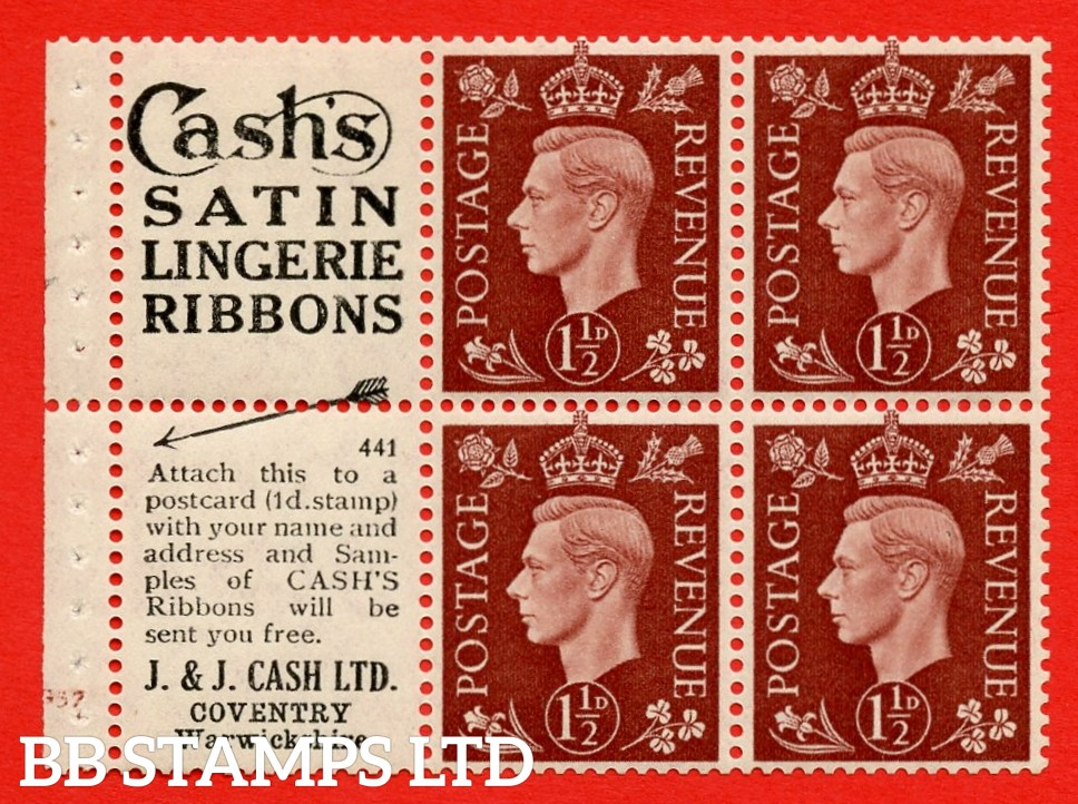 """QB23 Perf Type B3A(P) (3) No. 441  1½d Red-Brown x 6 Pane, MOUNTED MINT.Cylinder Pane G37 no dot ( SG. 464b ) Perf type B3A(P). """"Cash's satin lingerie ribbons / Coventry, Warwickshire"""" at foot. Good Perfs."""