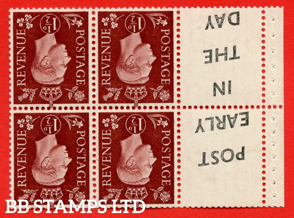 """QB23a Perf Type P (14) 1½d Red-Brown x 6 Pane, MOUNTED MINT. Watermark Inverted  ( SG. 464bw ) Perf type P. """" Post Early /In The Day.  """". Good Perfs."""