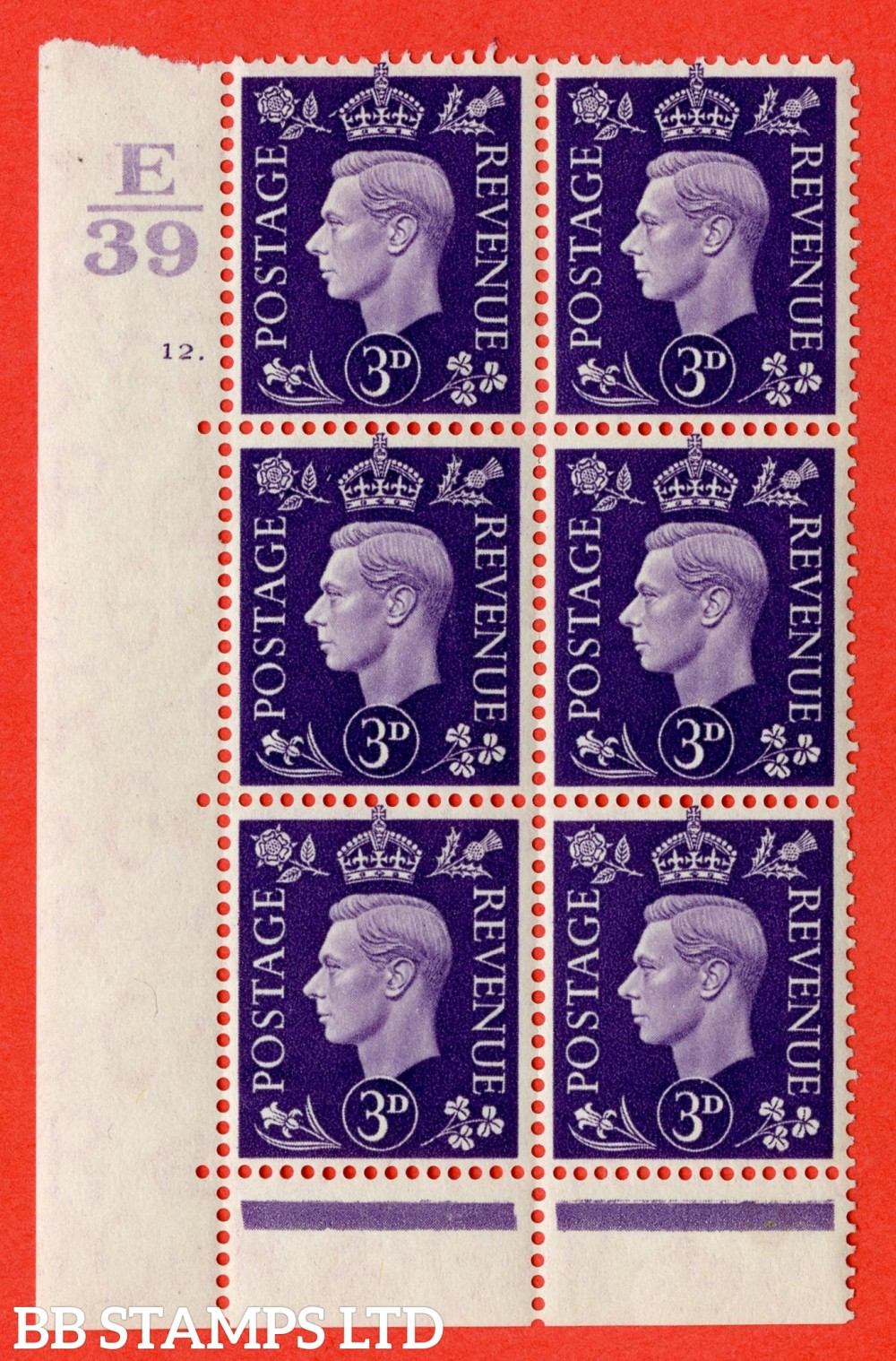 """SG. 467. Q16. 3d Violet. A fine lightly mounted mint. """" Control E39 cylinder 12 dot """" control block of 6 with perf type 6B E/P."""