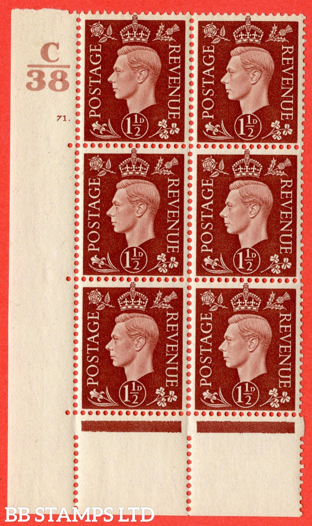 """SG. 464. Q7. 1½d Red-Brown. A superb UNMOUNTED MINT  """" Control C38 cylinder 71 dot """" block of 6 with perf type 5 E/I."""