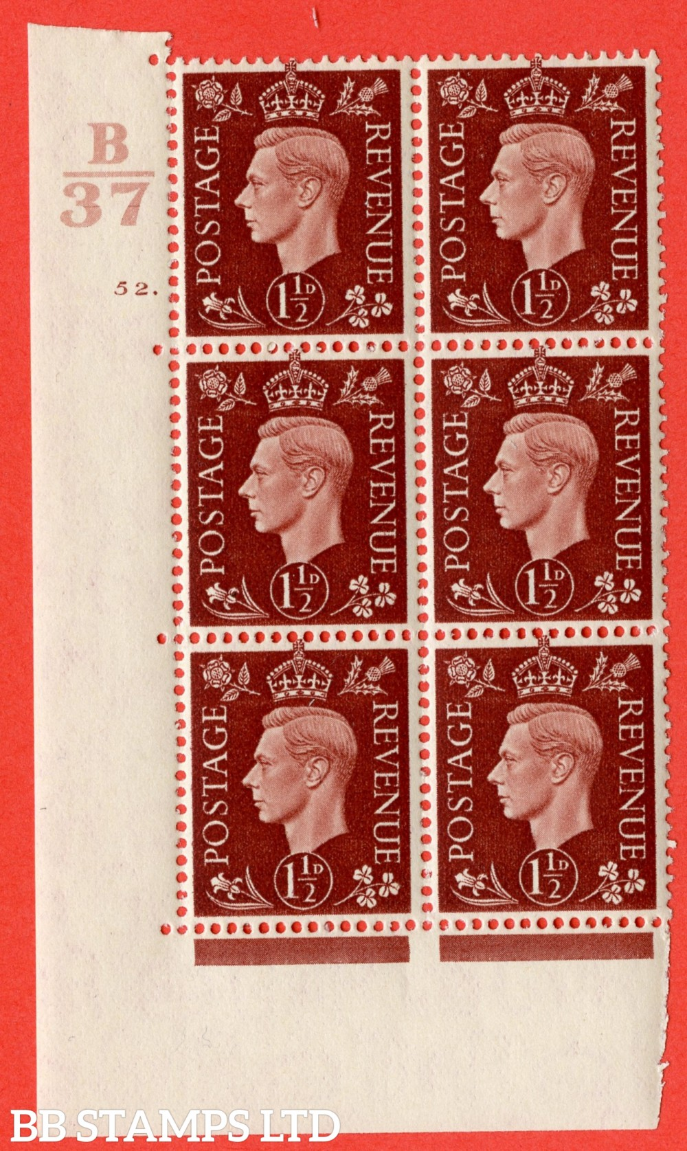 """SG. 464. Q7. 1½d Red-Brown. A superb UNMOUNTED MINT """" Control B37 cylinder 52 dot """" block of 6 with perf type 5 E/I."""