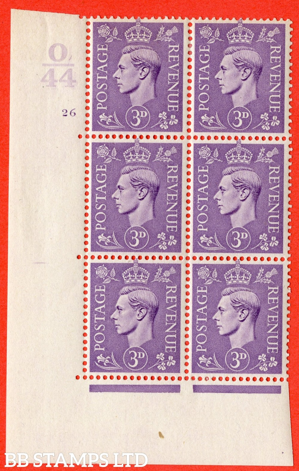 """SG. 490. Q17. 3d pale violet. A fine lightly mounted mint. """" Control O44 cylinder 26 no dot """" control block of 6 with perf type 5 E/I."""