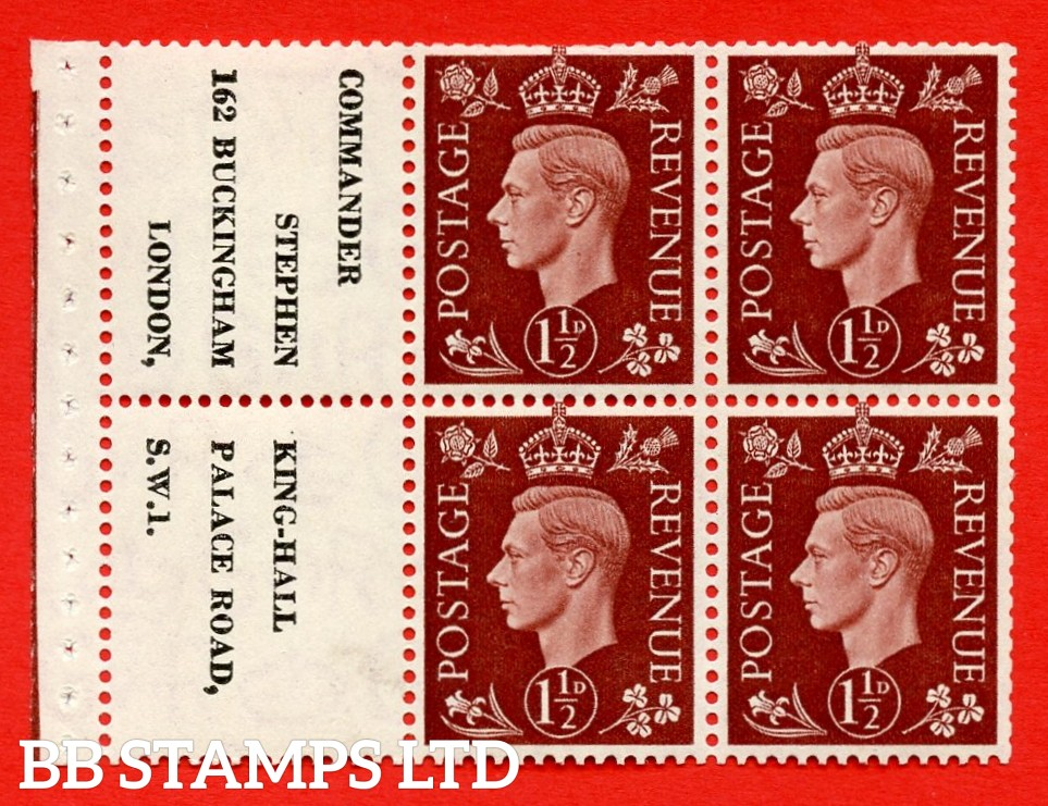 """QB23 Perf Type I (15) 1½d Red-Brown x 6 Pane, MOUNTED MINT. ( SG. 464b ) Perf type I. """" Commander Stephen / King-Hall """" (text on both labels sideways) Good Perfs."""