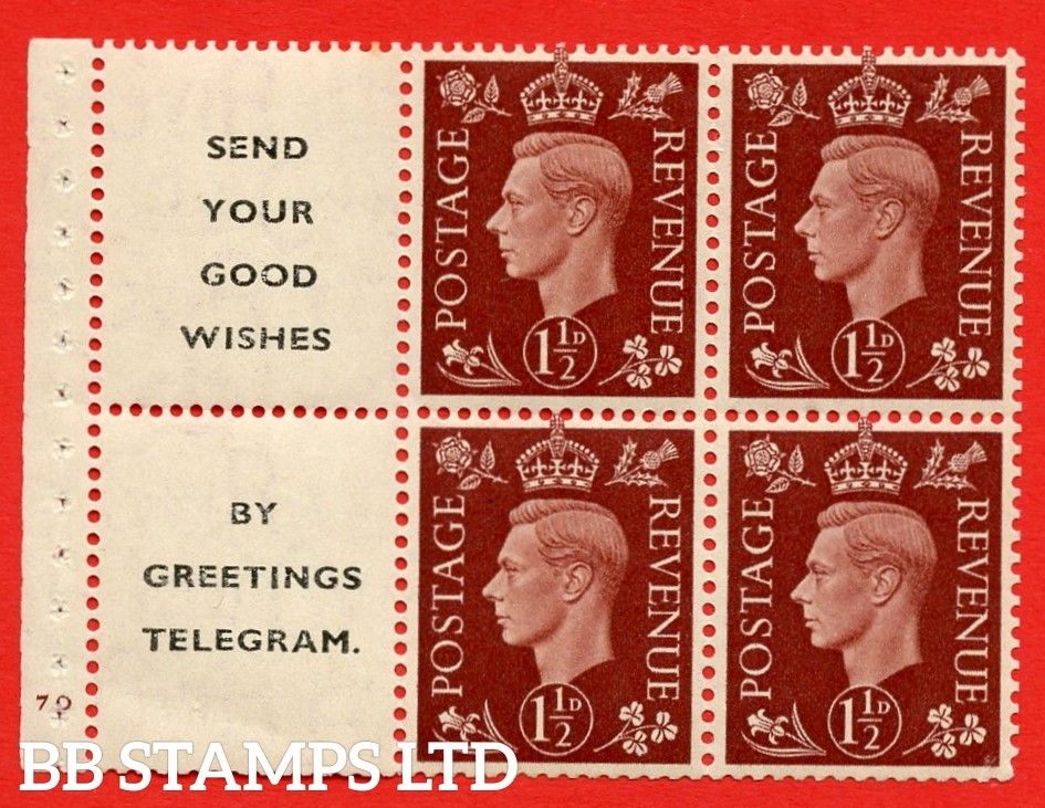 """QB23 Perf Type B3(I) (11) 1½d Red-Brown x 6 Pane, MOUNTED MINT. Cylinder Pane G70 no dot ( SG. 464b ) Perf type B3(I). """" Send your good wishes / by Greetings telegram """". Good Perfs."""