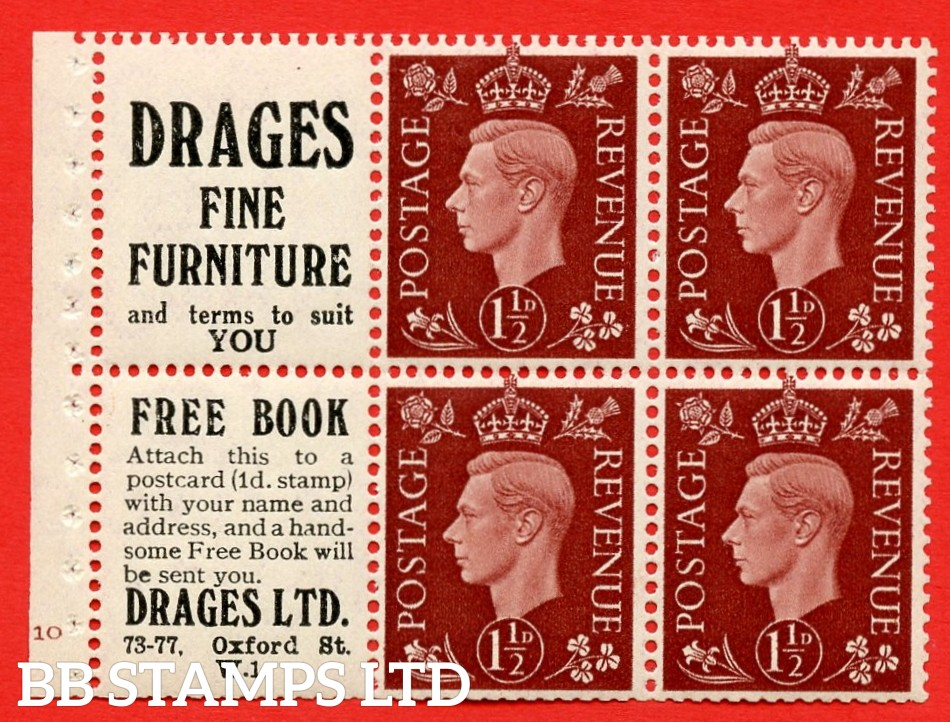 """QB23 Perf Type B4(E) (8) 1½d Red-Brown x 6 Pane, UNMOUNTED MINT. Cylinder Pane G10 No dot. ( SG. 464b ) Perf type B4(E). """"Drages. Terms to suit you / Drages Ltd"""". Trimmed Perfs."""