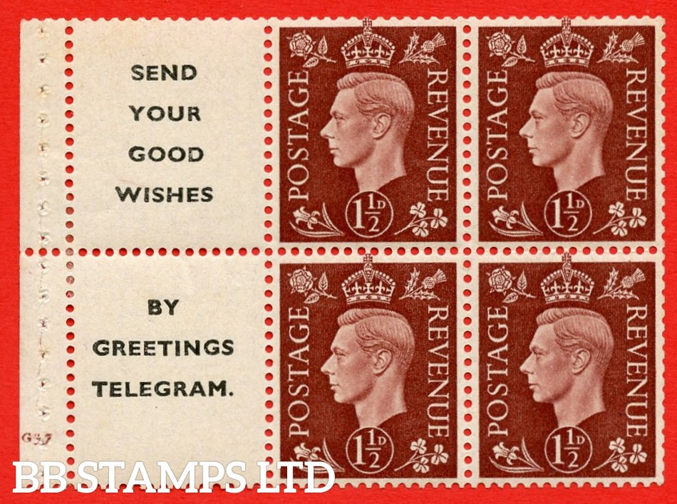 """QB23 Perf Type B3A(P) (11) 1½d Red-Brown x 6 Pane, MOUNTED MINT. Cylinder Pane G37 no dot  ( SG. 464b ) Perf type B3A(P). """" Send your good wishes / by Greetings telegram """". Good Perfs."""