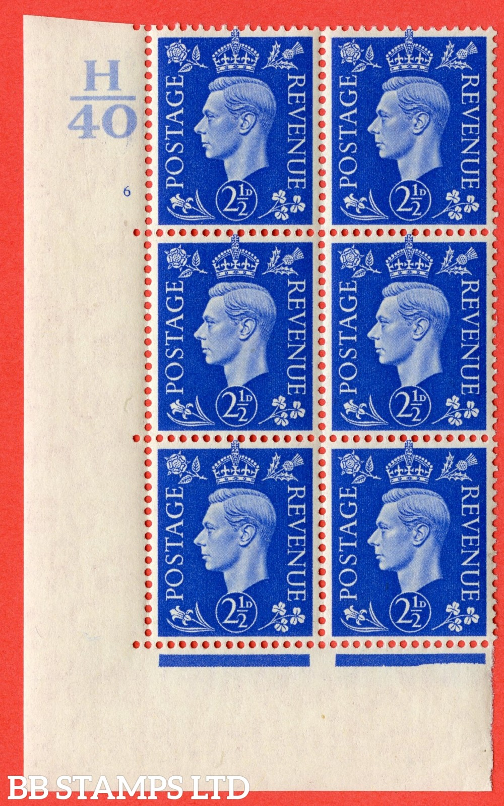 "SG. 466. Q13. 2½d Ultramarine. A superb UNMOUNTED MINT "" Control H40 cylinder 6 no dot "" control block of 6 with perf type 5 E/I."