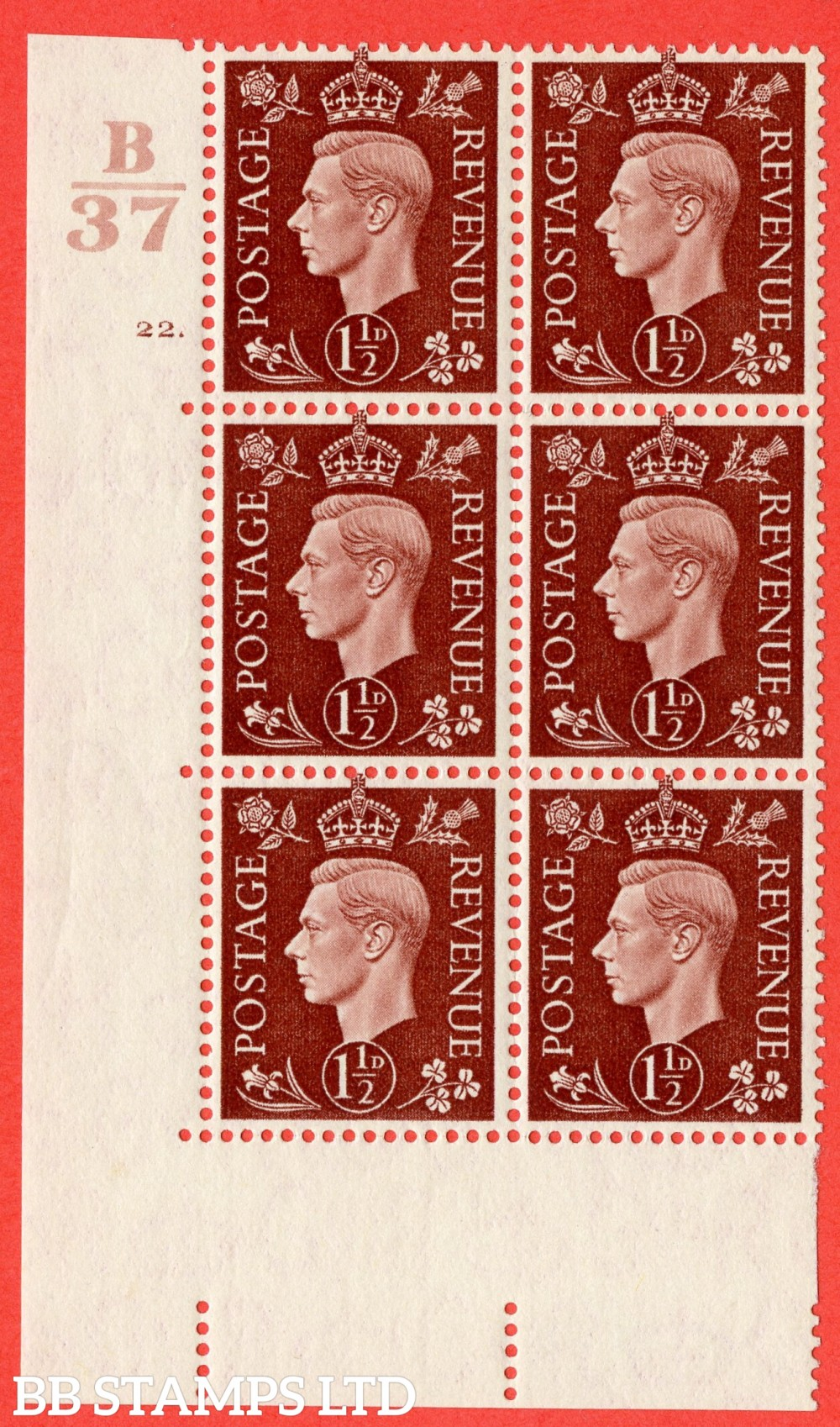"""SG. 464. Q7. 1½d Red-Brown. A fine lightly mounted mint  """" Control B37 cylinder 22 dot """" block of 6 with perf type 5 E/I."""