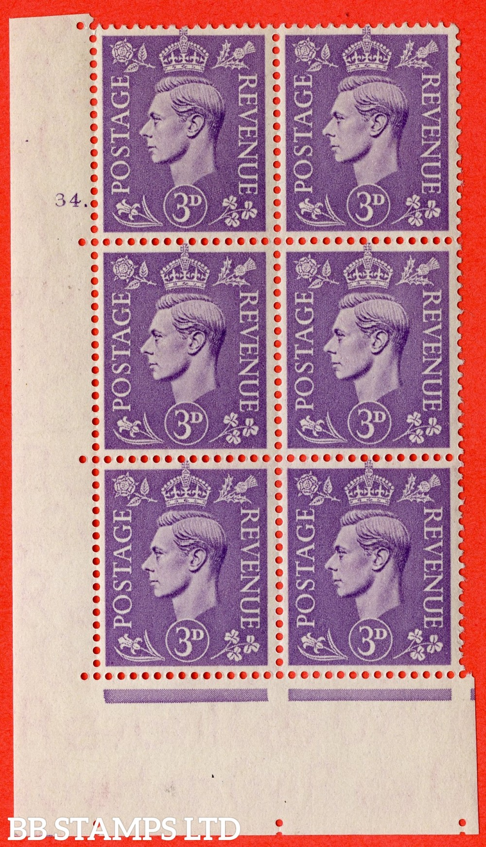 """SG. 490. Q17. 3d pale violet. A superb UNMOUNTED MINT. """" No Control cylinder 34 dot """" control block of 6 with perf type 5 E/I."""